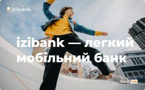 izibank — легкий мобільний банк