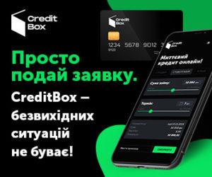 CreditBox – онлайн кредит на карту