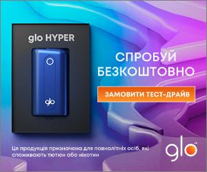 glo test-drive
