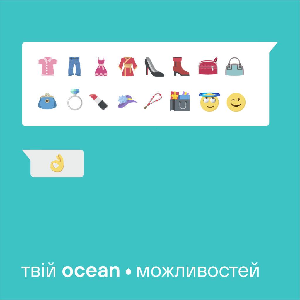 Кредит в Ocean Credit