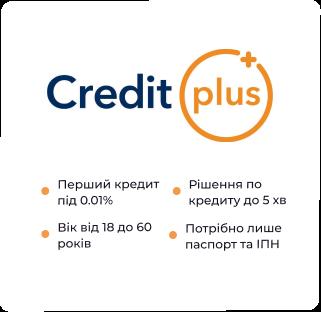 CreditPlus logo credit