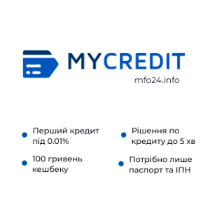 my-Credit-logo-credit