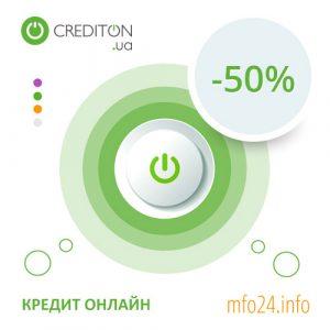 crediton baner