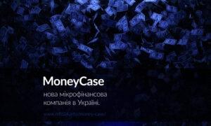 MoneyCase