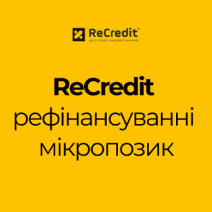 ReCredit