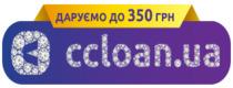 CCloan (ССлоан) - новий логотип компанії