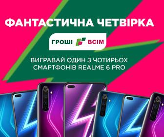groshivsim